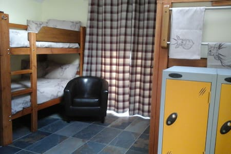 Blindwell Bunkhouse - South Molton