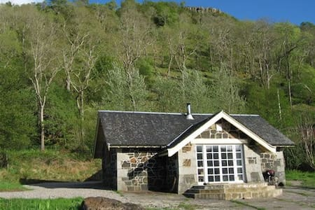 The Boat House 377406 - Ardtornish - 独立屋