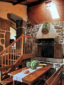Serra da Estrela, Casa do Forno - Valezim - Hus