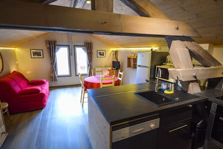 Apartment 4 pers. near Courchevel - 聖邦-塔朗泰斯