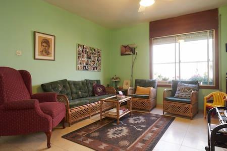 Real hospitality at Sasha's BnB - 耶路撒冷 - 公寓