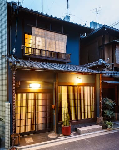 Indigo House Gion (Lower Level) - Kyōto-shi - House