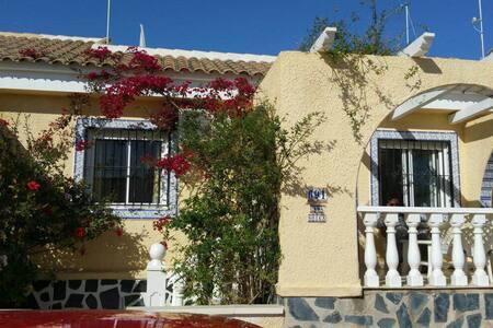 Sunny Casa near Mazarron - Mazarrón - Haus