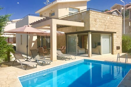 Aphrodite Heights 2 bedroom villa