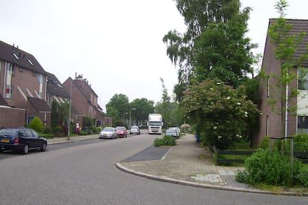 Rustige plek in een levendige stad - ズヴォレ (Zwolle)