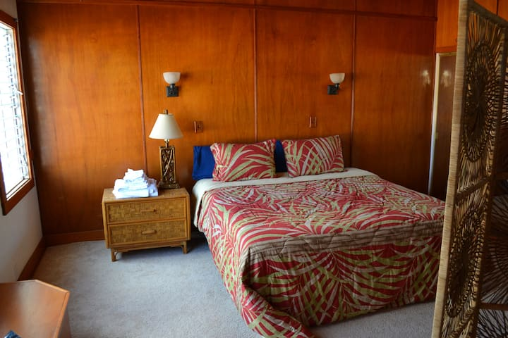 King and Queen Beds, Waimea - Waimea - House