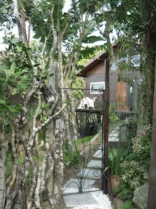 Charming cottage in Florianopolis - Florianopolis