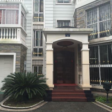 嘉善县 星岛花园15栋,整个小区都是别墅,环境优美、安全、空气好 - Jiaxing - Villa