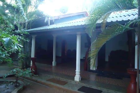 Aariya Rest House - Polonnaruwa