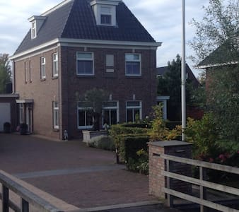 Guesthouse with private entrance - Dordrecht