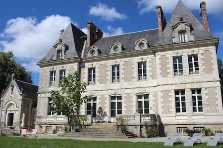 Chapelle du Château du Bois Rignoux - Vigneux-de-Bretagne