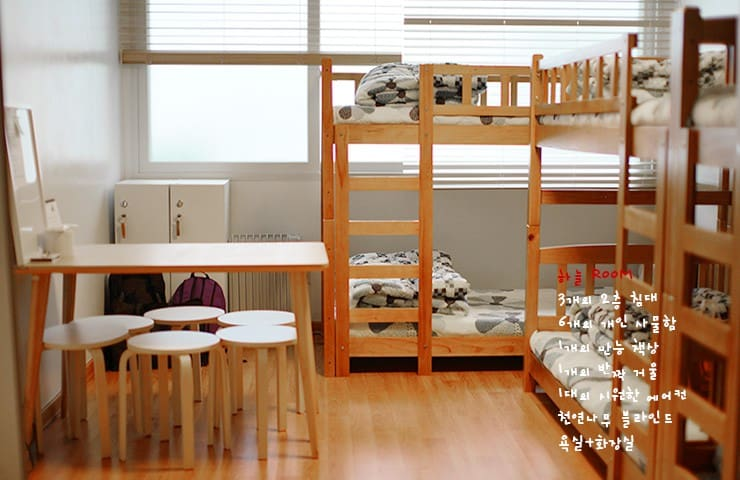 6-bed room_Byulbam Guest House