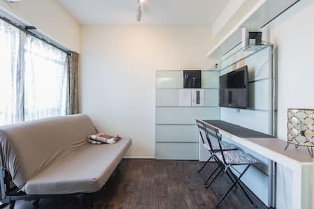 Cozy & Stylish Furnished Studio - Kyōto-shi