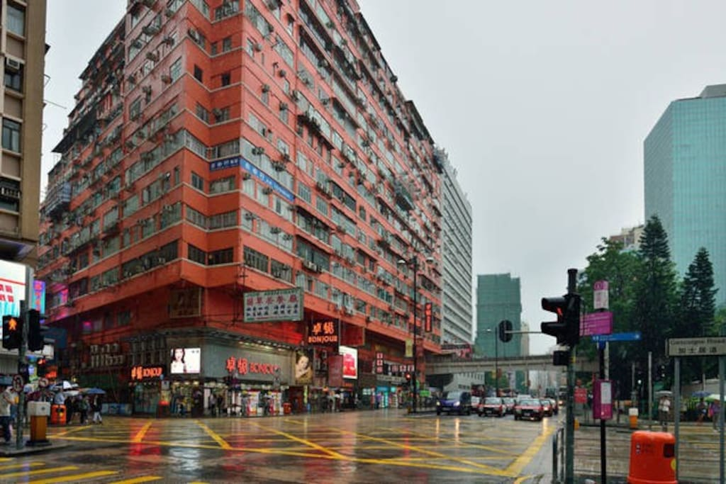 Building sight in Nathan Road