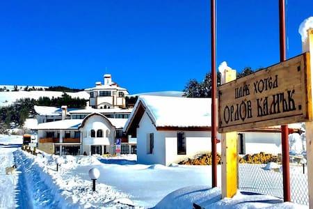 "Park Hotel ""Eagle Stone"" - Koprivshtitsa - Boutique-hôtel"