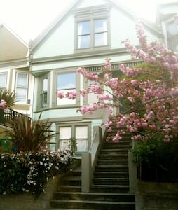 Garden Apartment Next 2 Duboce Park