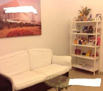 Affitto casa arredata - Borgaro Torinese - 公寓
