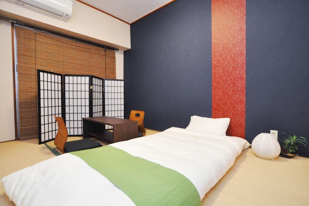 Japanese Futon bedding (No bed)