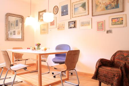 Charming room in leafy neighborhood - Appartement