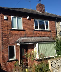 Lovely House in Leafy Suburb. LS7. - Leeds - House