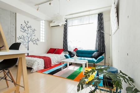 Bright welcoming 1BR flat IKEBUKURO - Toshima-ku