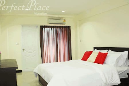 Clean,Silent,City located near MRT - Bangkok - Apartemen