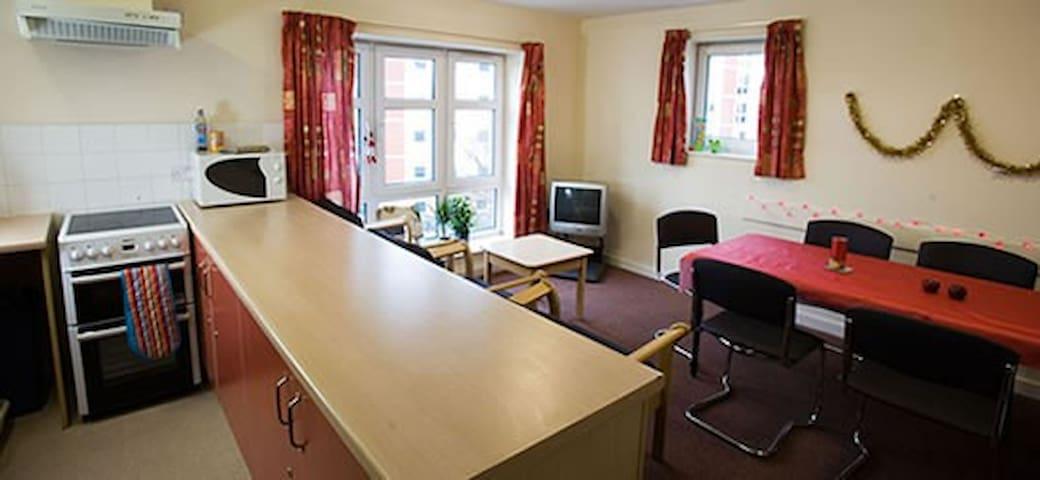 An en-suit room in a flat. - Manchester - Apartmen