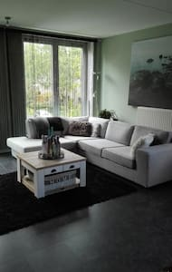 Leuk appartement voor 2 personen - Heiloo - 公寓