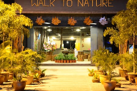 Walk To Nature - Pontian District - Radhus