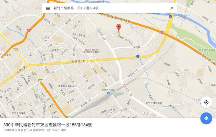 Private  room for rent in Hsinchu - 台灣臺北 - Vila