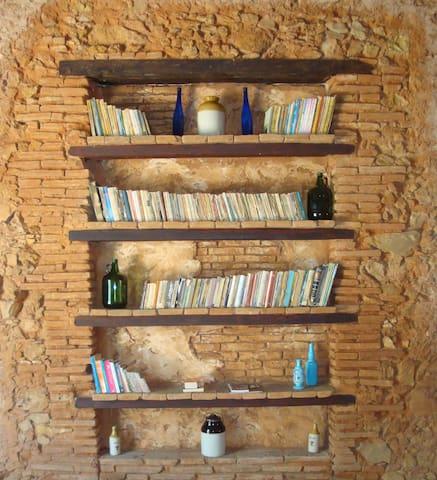 Si gusta leer, este puede ser un espacio de su interés