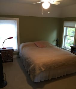 Private Bedroom near UofMinnnesota - House