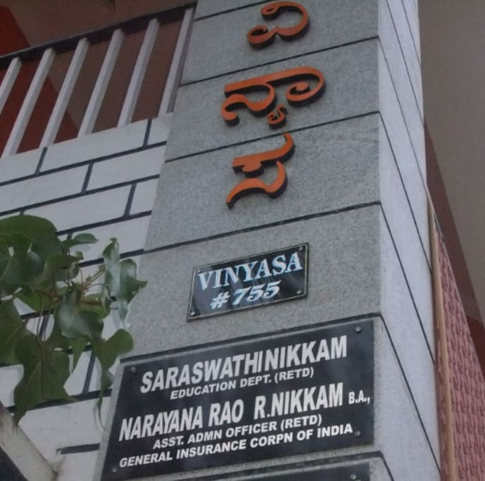 Vinyasa House Plaque