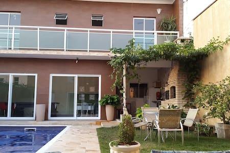 Ótima casa pertinho do centro - 索罗卡巴(Sorocaba) - 独立屋