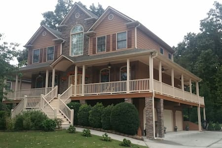 Bed and breakfast, luxury home - Euharlee - House