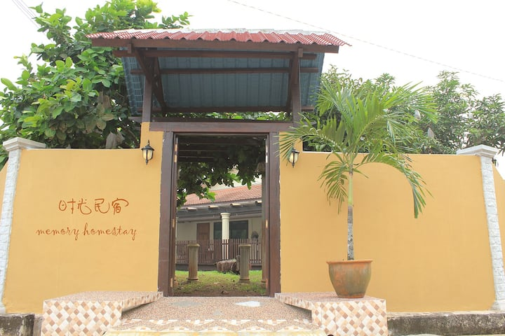 Memory Homestay with Private Bathroom