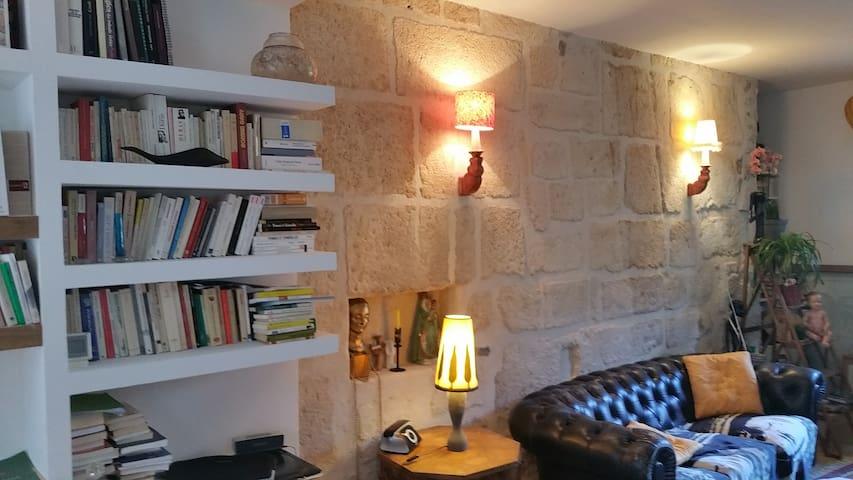 A beautiful and peaceful townhouse - Lagny-sur-Marne - Apartamento