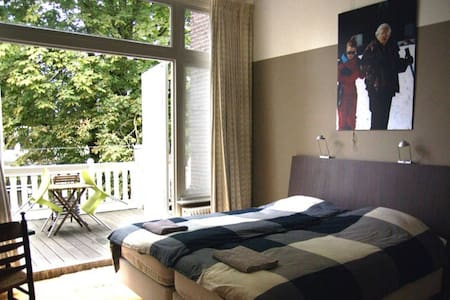 Royal city center balcony room! - Eindhoven