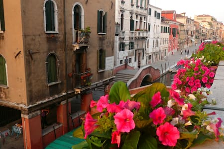 Cozy flat in the heart of Venice - Венеция