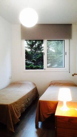 Màgic Apartaments - Banyeres del Penedès - 公寓