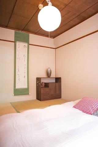 TATAMI +Imperial Palace+WI-FI 51 - Kyōto-shi - Flat