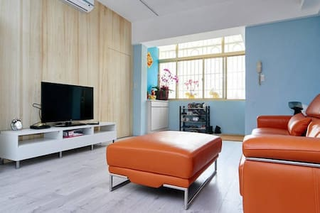 台北市民生社區富錦街套房A含獨立衛浴 近TSA松山機場捷運 Fujin House Room A - Songshan District