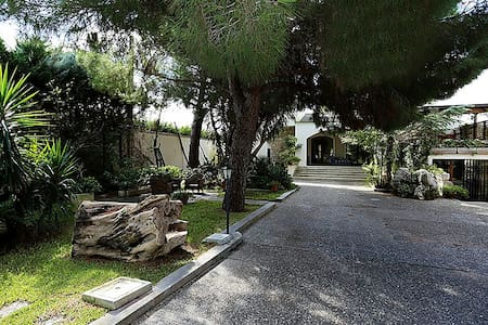 B&B IN THE GARDEN Lecce - Gelsomino - Lecce