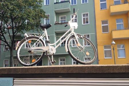 Winzieges WGZimmer für Berlin Gäste - Apartment