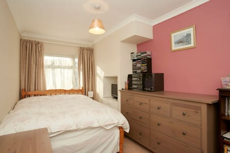 Double bedroom in Wetherby 2 - Wetherby - Haus