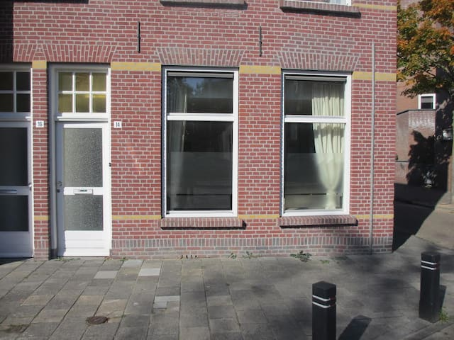 In the centre of Eindhoven - Eindhoven - Apartment