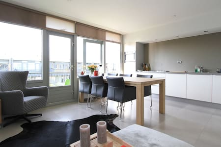 Amsterdam Apartment near centre - Amsterdam - Appartement