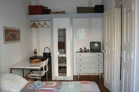 Your room in the city center - Lisboa - Wohnung
