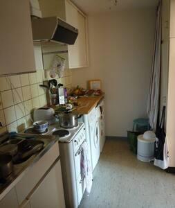 Tolle Unterkunft für Studenten - Göttingen - Apartment