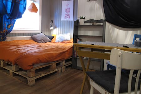 Cozy nest in the city centre - 雷克雅维克(Reykjavík) - 公寓